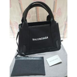 Balenciaga - バレンシアガ  トート S
