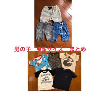 F.O.KIDS - 男の子 95サイズ まとめ