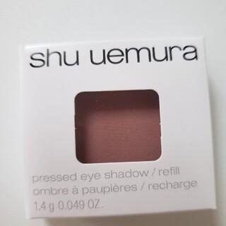 shu uemura - プレスド アイシャドー(レフィル) /限定色 M ミディアム ローズ