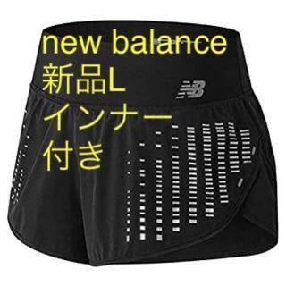 ニューバランス(New Balance)の新品L ニューバランスNew Balance 陸上/ランニング  ショートパンツ(ウェア)