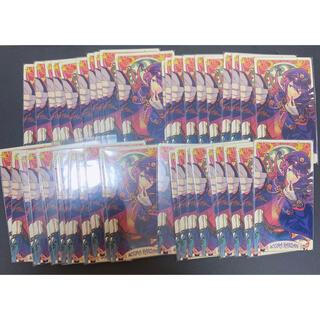 movic - 神崎颯馬 アルカナカード 44枚