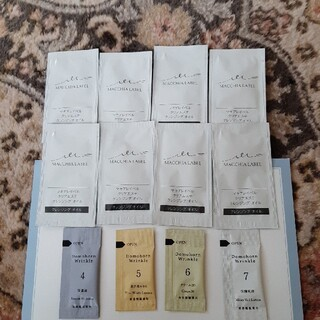マキアレイベル(Macchia Label)のマキアレイベルクリアエステクレンジングオイルセット(クレンジング/メイク落とし)