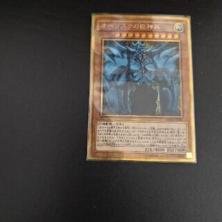 ユウギオウ(遊戯王)の遊戯王 オベリスクの巨神兵 ミレニアムゴールドレア(シングルカード)