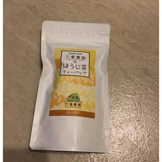 ほうじ茶新品未使用(茶)