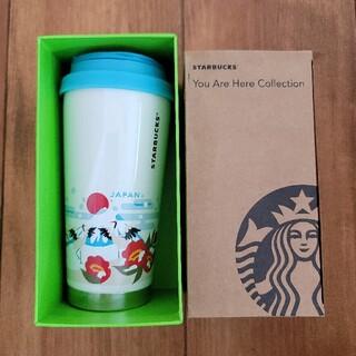 Starbucks Coffee - スタバ タンブラー JAPAN
