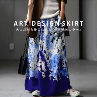 antiqua - antiqua ドレープ アート柄 スカート