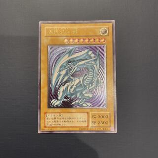 ユウギオウ(遊戯王)の☆青眼の白龍ブルーアイズホワイトドラゴン リレーフSM-51(シングルカード)