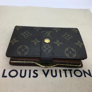 LOUIS VUITTON - ルイヴィトン がま口 二つ折り財布 モノグラム
