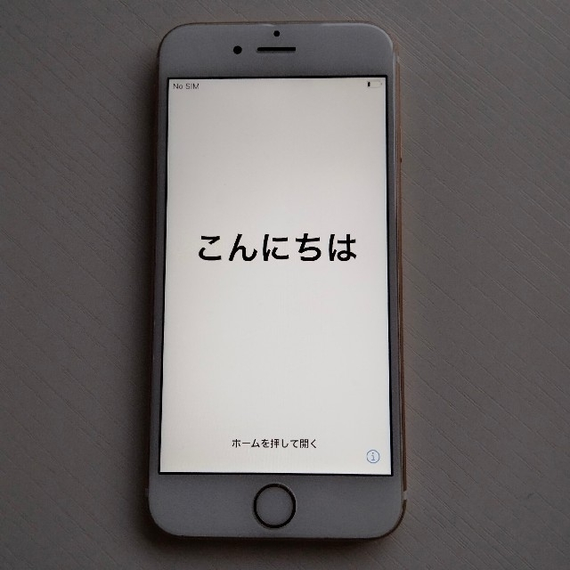 iPhone(アイフォーン)のiPhone 6s Gold 16 GB SIMフリー スマホ/家電/カメラのスマートフォン/携帯電話(スマートフォン本体)の商品写真