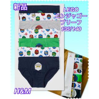 エイチアンドエム(H&M)の新品 H&M 男児 キッズ LEGOニンジャゴー ブリーフ 7枚 135cm〜(パンツ/スパッツ)