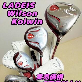 wilson - Wilson Kolwin 実売価格70,000円以上!レディースクラブセット!