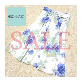 MISCH MASCH - 〘期間限定SALE〙MISCH MASCH*ベルト付き花柄タックスカート