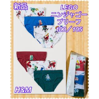 エイチアンドエム(H&M)の新品 H&M  キッズ LEGOニンジャゴー ブリーフ 6枚 100cm〜(下着)