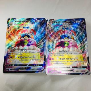 ポケモン(ポケモン)のマホイップvmax(シングルカード)