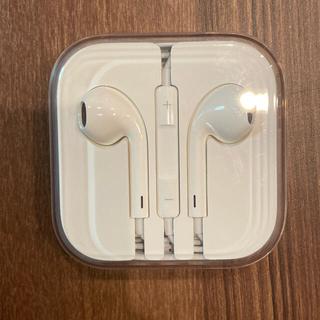 アップル(Apple)のiPhone純正イヤホン 付属品  イヤホンジャックApple正規品(ヘッドフォン/イヤフォン)