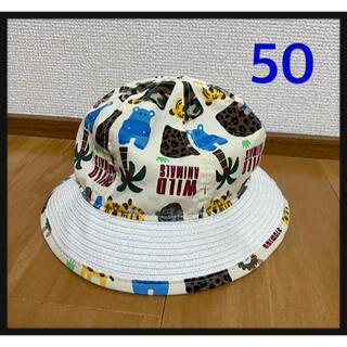 ニシマツヤ(西松屋)の【西松屋】キッズ 帽子 50cm サファリ アニマル 黄色(帽子)