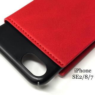 ELECOM - iPhone SE2/8/7用レザーケース★レンズ保護機能付★カード入付★RD