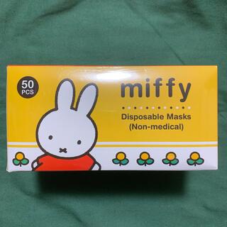 ミッフィー マスク 不織布 個包装 50枚入り