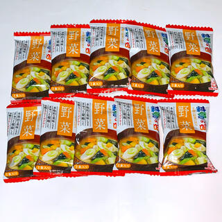 フリーズドライ 料亭の味 野菜 味噌汁 10袋