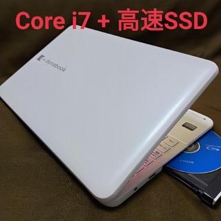 東芝 - 初心者OK/爆速4コア i7/高速SSD480/ブルーレイ/ノートパソコン/美品