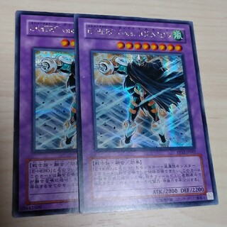 ユウギオウ(遊戯王)のE・HERO グレートトルネード シク2枚 遊戯王(シングルカード)