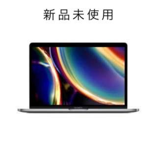 Mac (Apple) - 【新品未使用】 MacBookPro 13インチ Touch Bar搭載モデル