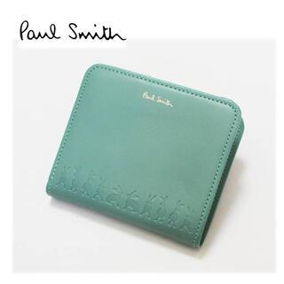ポールスミス(Paul Smith)の 《ポールスミス》新品 ラビット型押し レザー二つ折り財布 ギフトOX付き(財布)