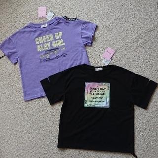 新品  ALGY アルジー  Tシャツ 140  2枚セット