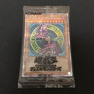 ユウギオウ(遊戯王)の遊戯王 ブラック・マジシャン プリズマティックシークレットレア 未開封(シングルカード)