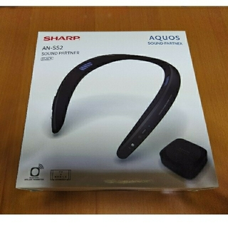 シャープ(SHARP)のSHARP AQUOSサウンドパートナー AN-SS2 Bluetooth(その他)