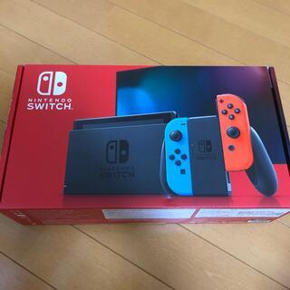 ニンテンドウ(任天堂)のNintendo Switch  ニンテンドー スイッチ(家庭用ゲーム機本体)