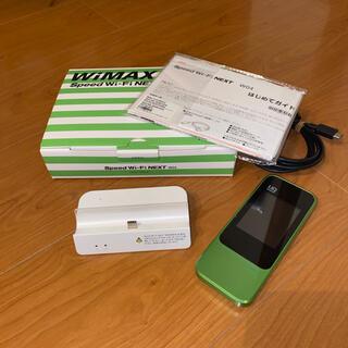 ファーウェイ(HUAWEI)のUQ WiMAX W04 モバイルルーター クレードルセット(その他)