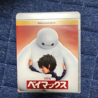 Disney - ベイマックス MovieNEX Blu-ray