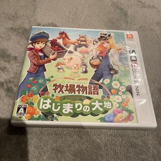 ニンテンドー3DS - 牧場物語 はじまりの大地 3DS