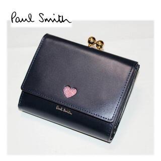 Paul Smith - 《ポールスミス》新品 ハートモチーフ カットアウト レザー三つ折りがま口財布