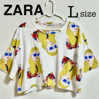 ZARA - ZARA tシャツ ショート丈 ガール イラスト クロップド丈