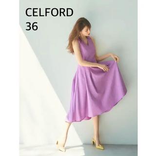 FRAY I.D - 【美品】Celford リネンライクワンピース36