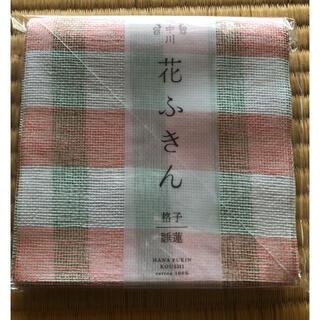 中川政七商店 花ふきん 格子 睡蓮
