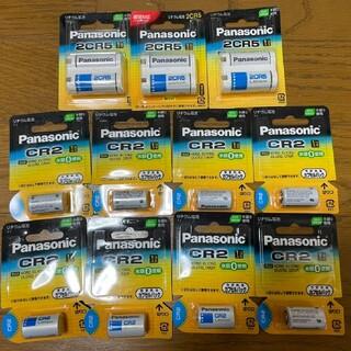 パナソニック(Panasonic)のPanasonic リチウム電池 CR2、2CR-5(その他)