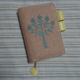 ミナペルホネン(mina perhonen)のミナペルホネン  ほぼ日手帳 カバー(その他)
