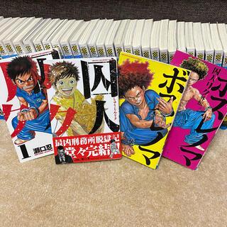 囚人リク1〜38 全巻セット+ボスレノマ1,2巻