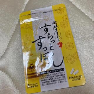 すらっとすっぽん(ダイエット食品)