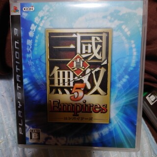 真・三國無双5 Empires PS3(その他)