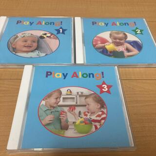 Disney - ディズニーDWE Play Along!1〜3CDセット