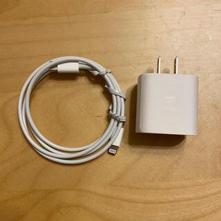 Apple - iPhone  充電器 USBケーブル アップル純正 Apple