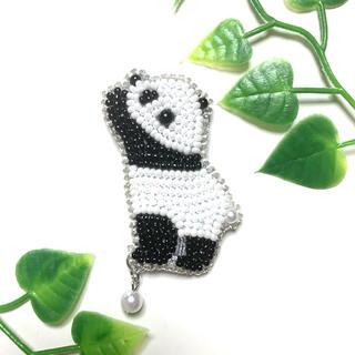 パンダ 子パンダ 動物 ビーズ刺繍 ブローチ ハンドメイド