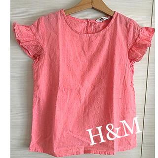 エイチアンドエム(H&M)のH&M GIRL トップス (Tシャツ/カットソー)