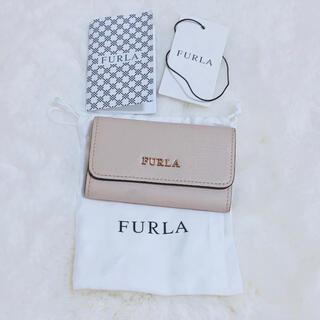 フルラ(Furla)のFURLA キーケース ベージュ フルラ(キーケース)