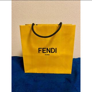 フェンディ(FENDI)の【美品】FENDI フェンディ ショップ袋(ショップ袋)
