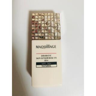 MAQuillAGE - マキアージュ スキンセンサーベース化粧下地 ナチュラル SPF50+PA++++